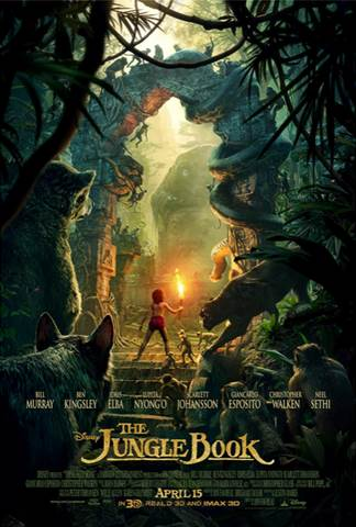 The Jungle Book poster 1