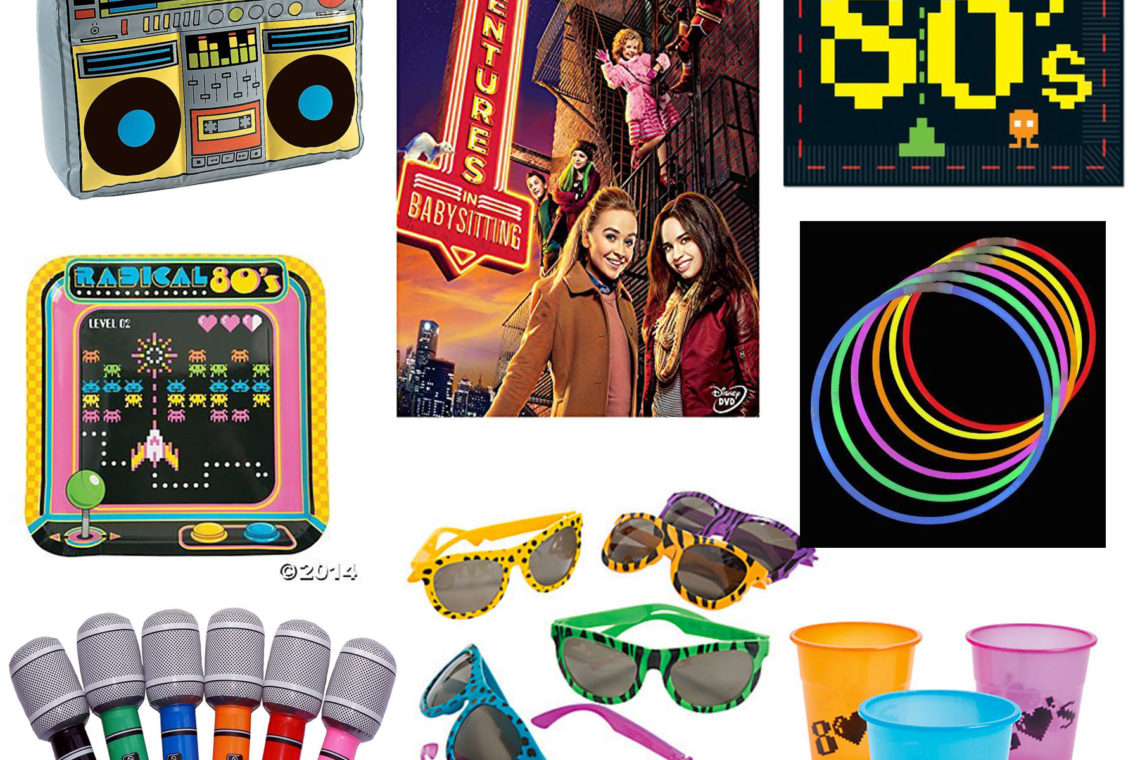 Adventures in Babysitting Giveaway - 80s Viewing Kit