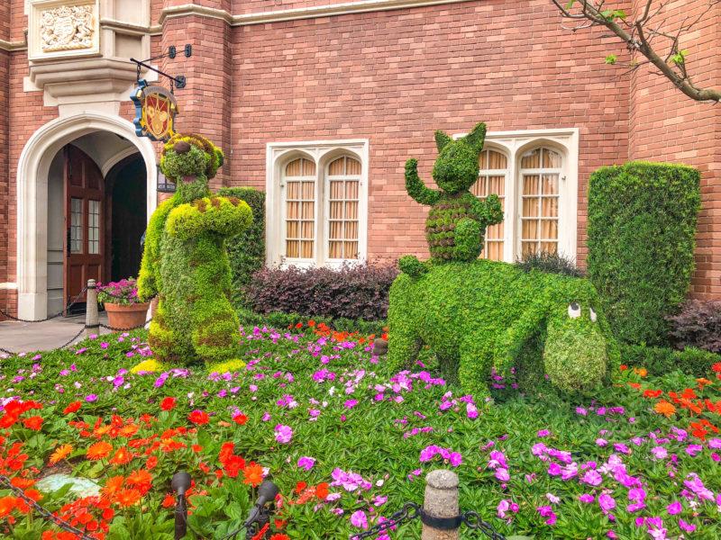Winnie Pooh Topiary at Epcot