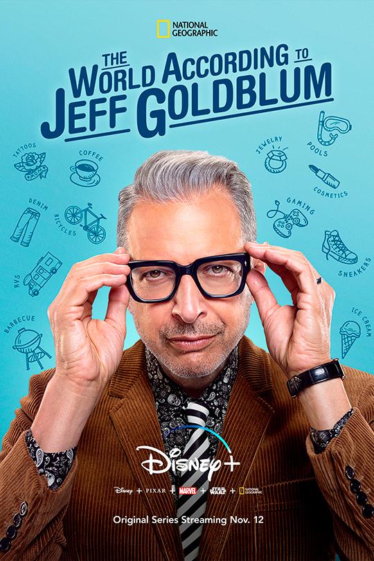 the world according to jeff goldblum poster